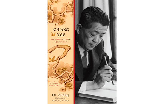 Book cover of Chiang Yee biography shows Yee holding a paintbrush, one of his illustrations and the title and author